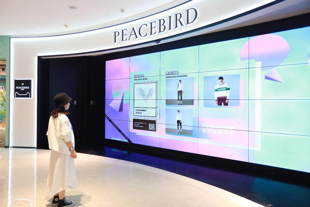 太平鸟的首家新零售店里有什么黑科技?