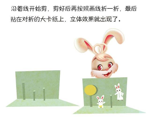 幼儿园中秋节创意手工—玉兔(附:小中大班中秋节活动方案)