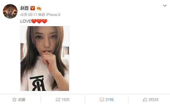 赵薇晒自拍红唇抢镜 与网友互动超有爱