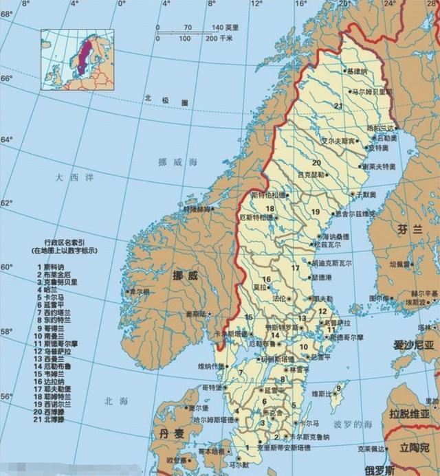 瑞典人口数量_乐和乐活 5000 一晚却被频频抢光,看完这12家绝美的北欧酒店,请让