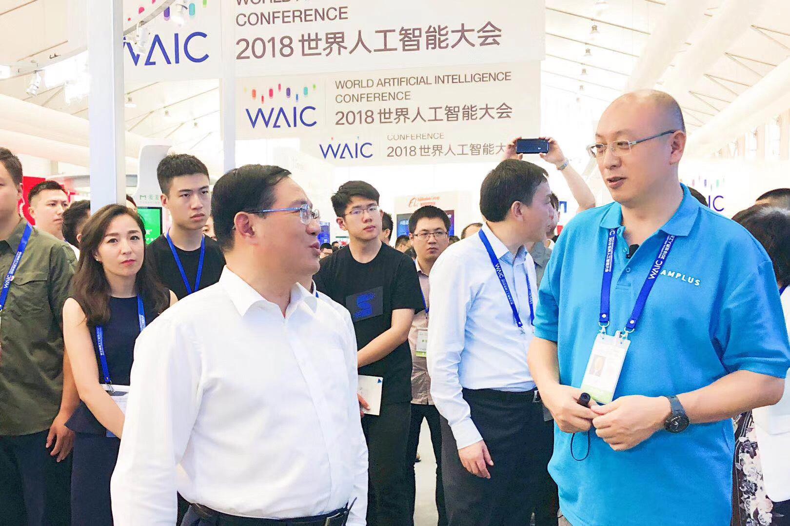 上海市委书记李强在晶赞科技CEO汤奇峰的陪同下视察人工智能大会城市智脑展