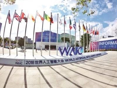 SAP@2018世界人工智能大会:AI助力制造业 赋能实体经济