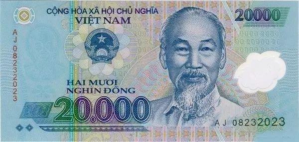 旅游  越南纸币的面额有500,1000,2000,5000,10000,20000,50000,100