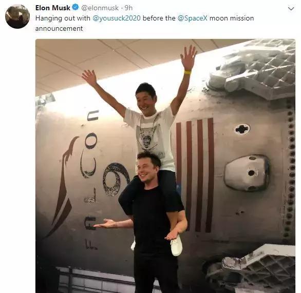 這個日本人花2.5億美元買了張去月球的機票……