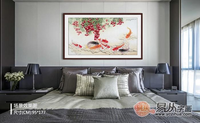 卧室床头挂画怎么选 卧室挂画小技巧分享