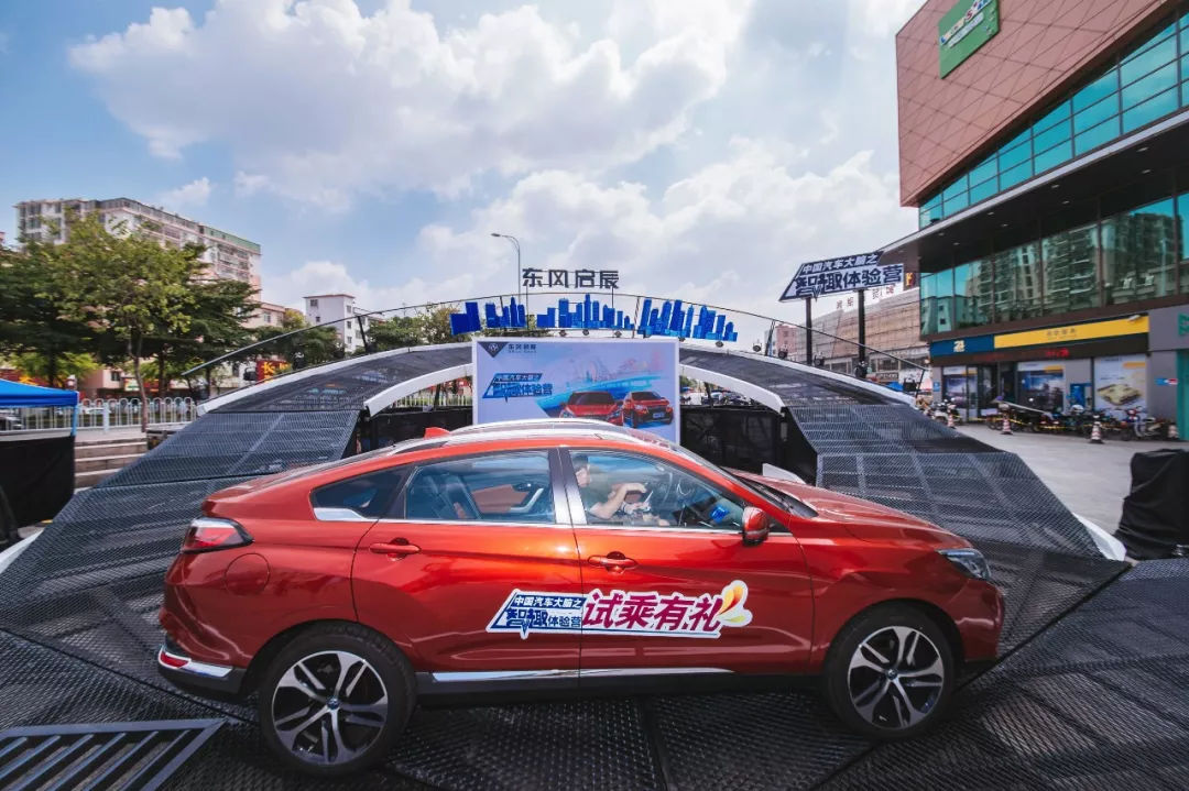 """""""知识分子体验营""""攻击广州市玩有趣的新旅行"""