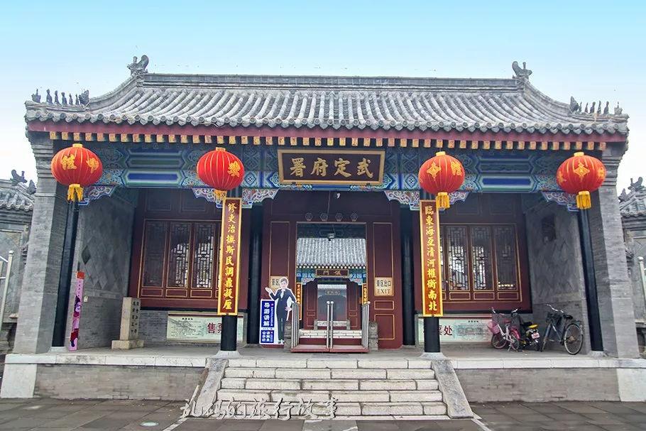 """中国最牛府衙竟仿故宫而建 设有""""金銮殿"""" 升堂如皇帝上朝!"""