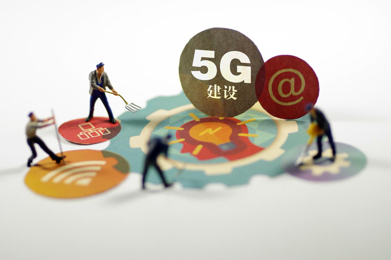 """运营商5G才是最解饿""""干粮"""" 设备商们又该何去何从?"""