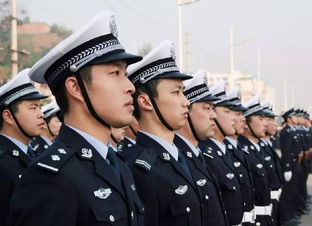 一,中国刑事警察学院