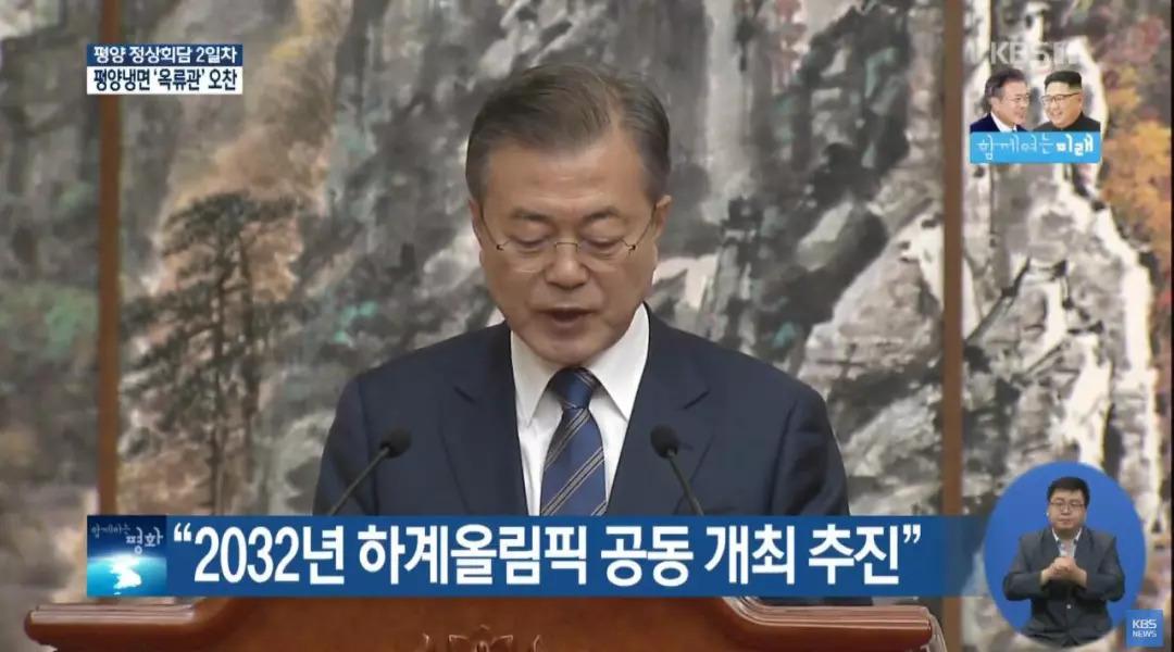 韩朝将共同申办2032年奥运会,那会是什么画风?