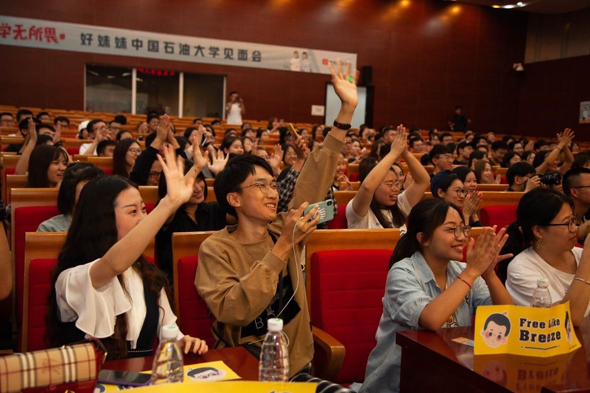 京东图书开学季校园地推活动开启,快看你的学校在榜单中吗?
