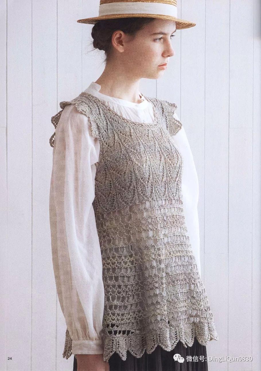 【编织图解】20款优雅的套头衫,开衫,马甲,披肩等(中文)