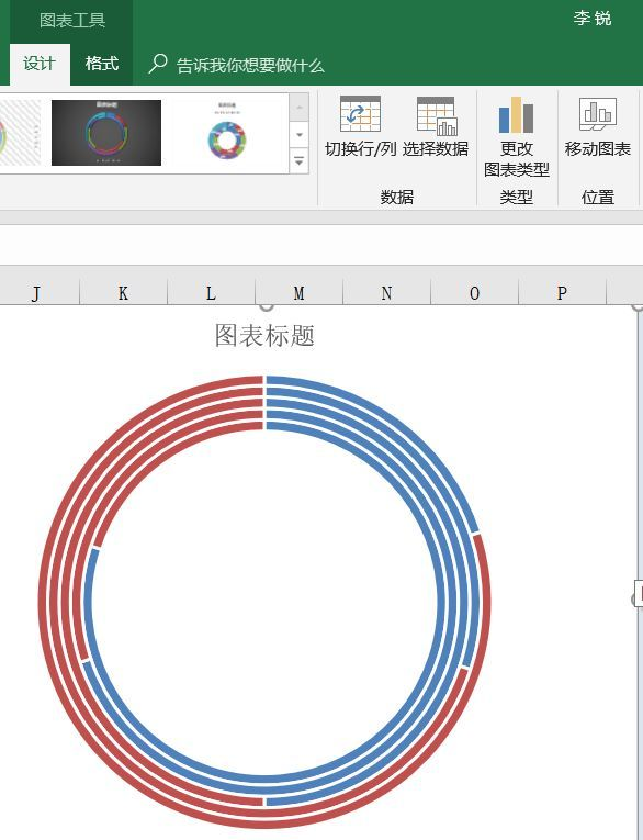 多层圆环图插图(2)