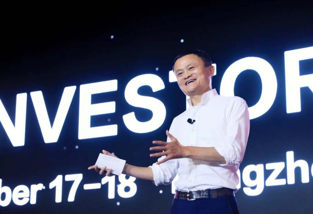 马云:没人能做102年CEO,我100%相信张勇将会比我做得更好