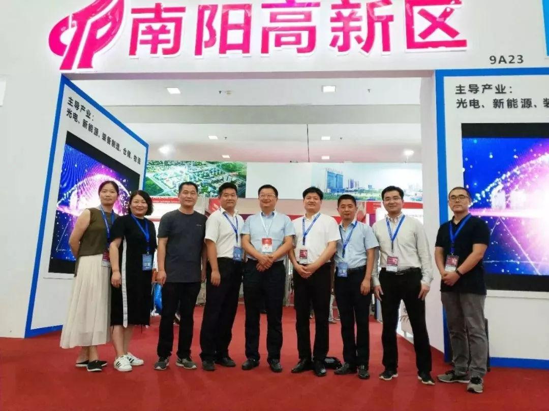 南阳高新区参加第二十届中国国际光电博览会