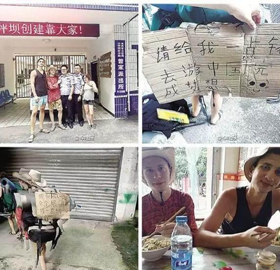 """国外情侣中国""""穷游"""",没钱就当街乞讨,竟因为中国人肯定会帮他们!"""