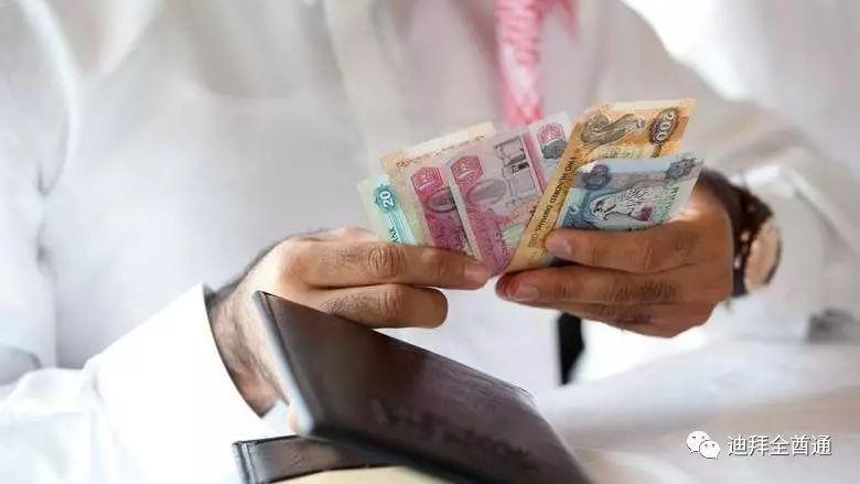 阿联酋男子背叛好朋友,出售贪污其价值900万迪拉姆别墅、土地