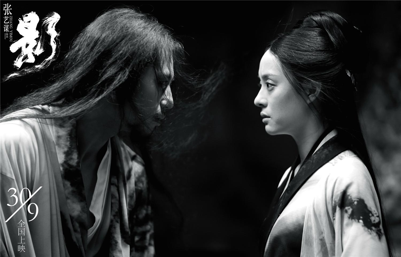 张艺谋新作《影》终极预告曝光 邓超孙俪琴瑟对峙