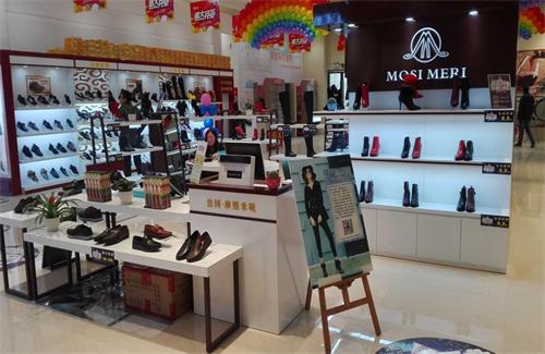 哪个品牌的女鞋适合加盟?摩西米妮是哪里产的