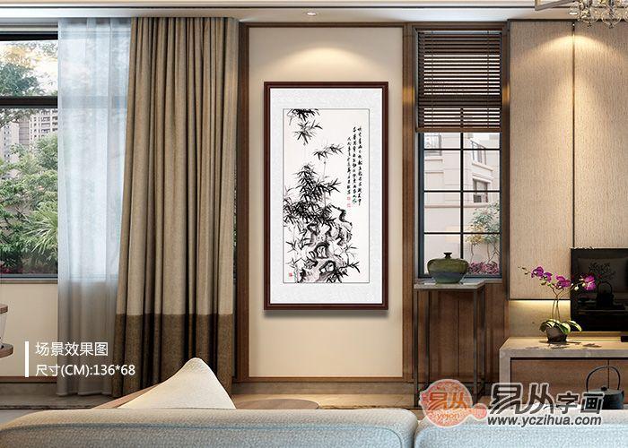 家居风水解析:进门玄关处适合挂竹子画吗?