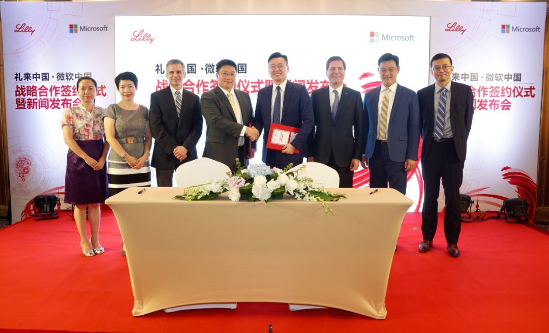 礼来中国与微软中国达成战略合作 以人工智能赋能医疗创新