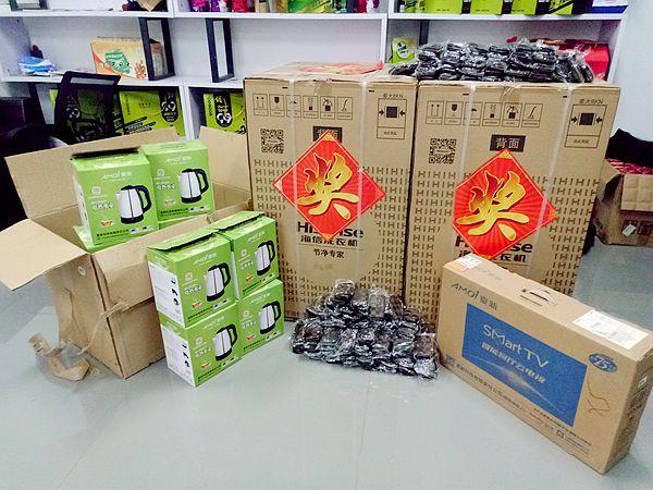 涪陵义乌小商品城提供奖品 助力首届民间丰收节