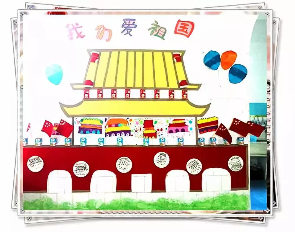 幼儿园国庆节主题墙设置,底部附8款主题活动方案,国庆
