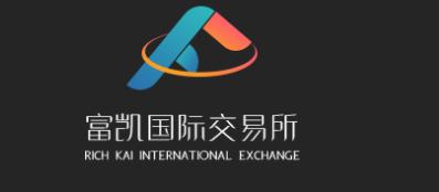 富凯国际交易流量