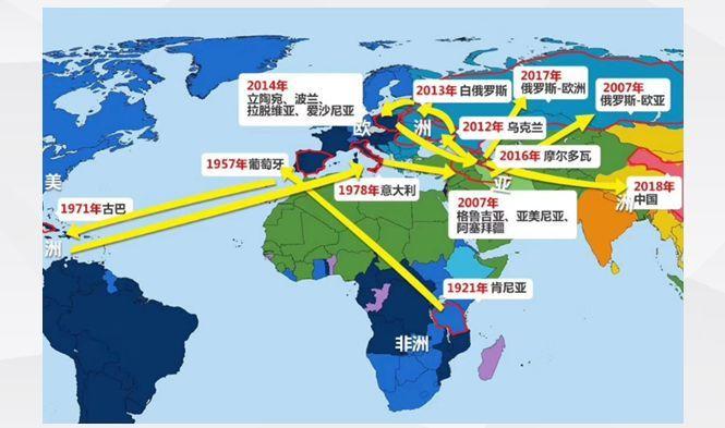 [图]【全球疫情地图】图片_新冠肺炎疫情地图(包括省)图片
