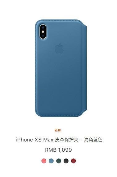 你想象不到的贵!iPhone XS手机壳高达千元