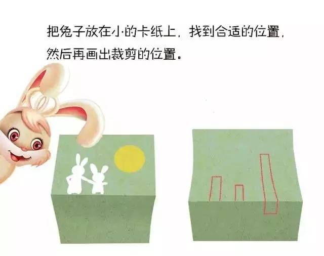 100款幼儿园国庆中秋创意手工制作,总有一款合适你!