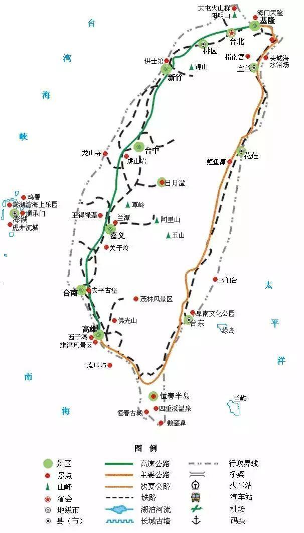 『收藏』全国各省代表性景点及旅游地图大全