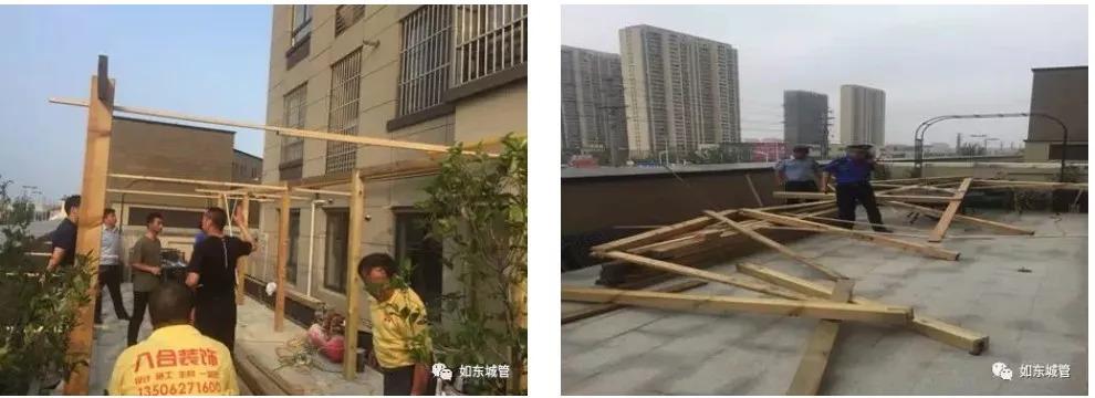 浅水湾名门世家5号楼一单元301室木质阳光房拆除