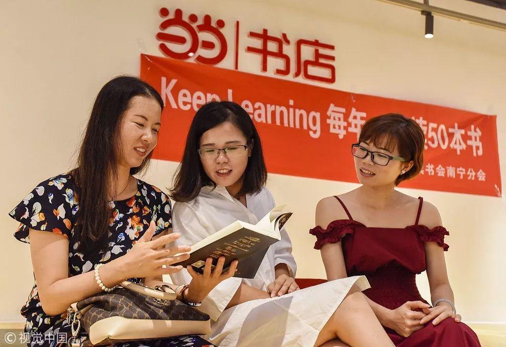 """海航奇葩23492%溢价收购当当网终止 谁是李国庆的下个""""冤大头""""?"""