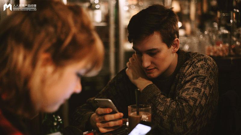 关于互联网社交产品的三点解读