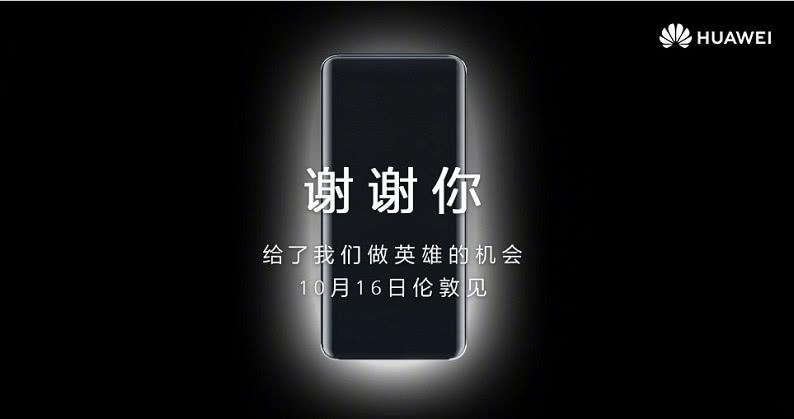 华为紧咬iPhone XS:三摄会把只有两个后摄的iPhone XS甩在身后