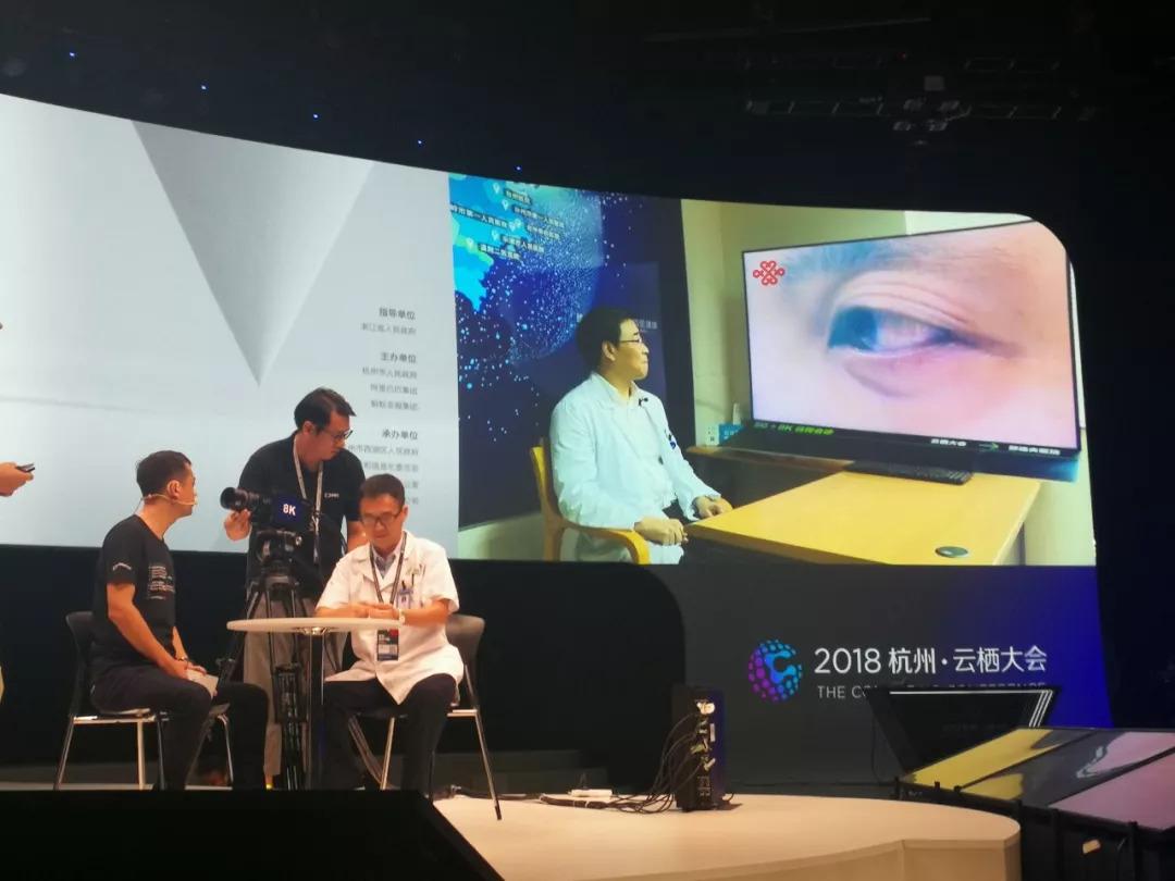 中国联畅通初次守陈旧5G+8K超高清运用!最左右载快比值20Gbps!