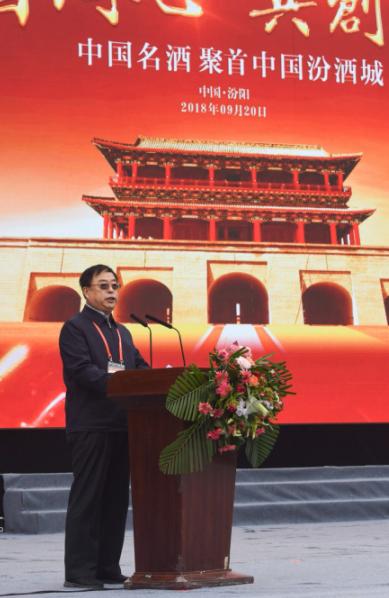 中国名酒齐聚中国汾酒城 共谋酒业大发展