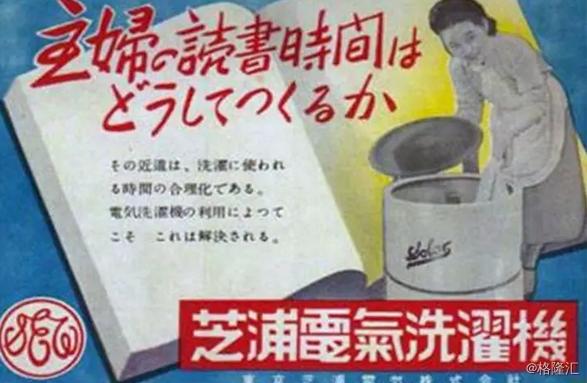 【��君家�】日本家�消亡史