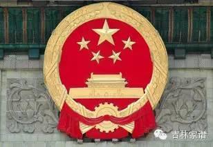中华人民共和国国徽内容为国旗,天安门,齿轮和麦穗,象征中国人民自图片