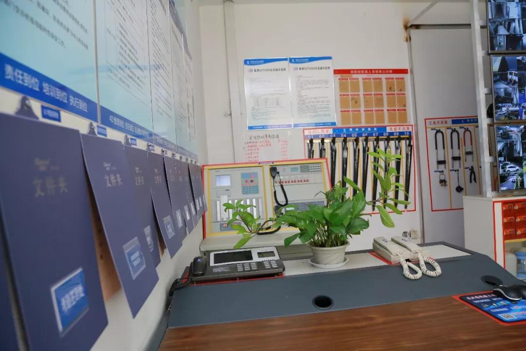 9月20日,九龙大酒店(四星级)邀您共同见证4d现场管理体系落地成功!图片