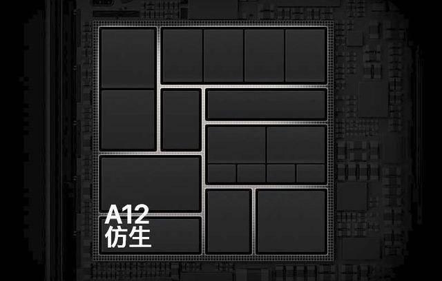 iPhone XS官方数据 手机CPU GPU的处理能力有了值得飞跃!