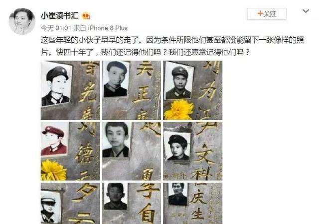崔永元凌晨连发2文内容意义重大网友:这次我们支持你_凤凰彩票 3