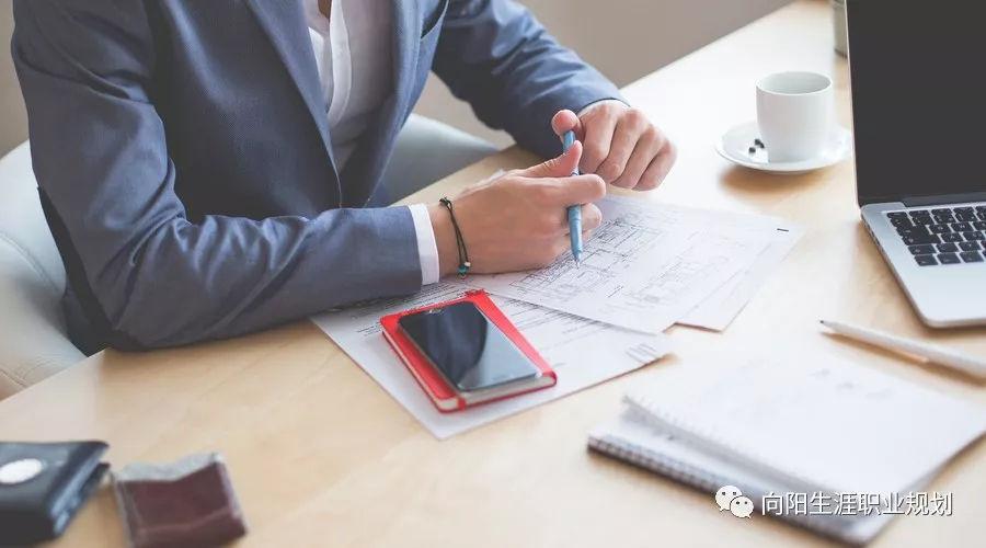 当职业规划和工作现实出现偏差时,你会怎么办?