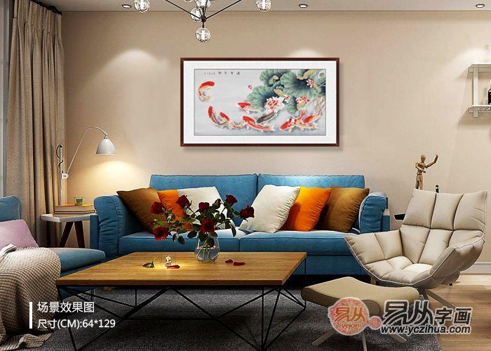 沙发墙挂画很重要 一幅画就能提升格调和品味
