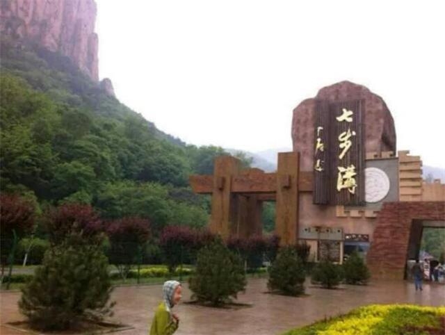 河北邯郸市七步沟景区风景如画