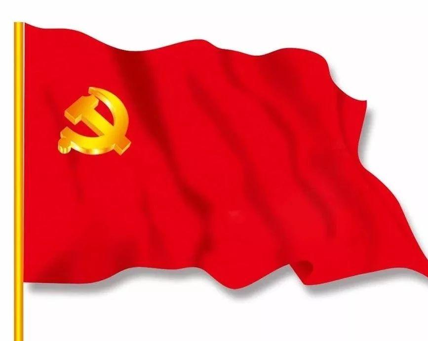 传媒学院党委中心组学习新修订《中国共产党纪律处分条例》图片