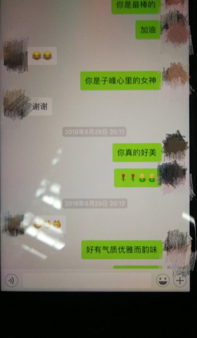 """男子假装""""深圳土著""""与十多名女子交往 获利上百万"""