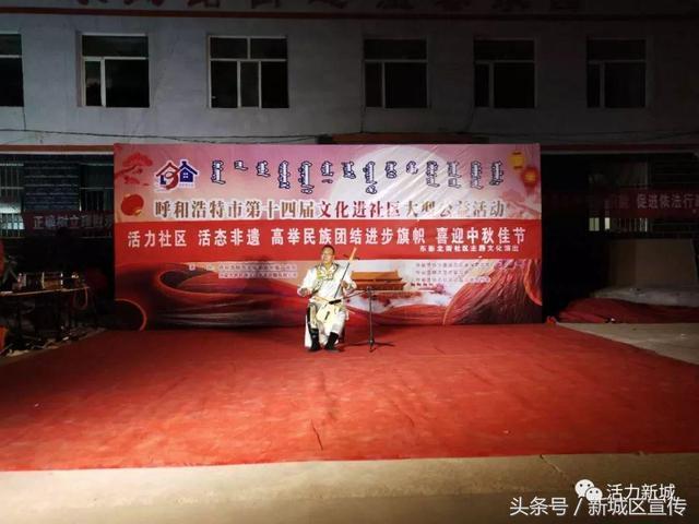 """喜迎中秋佳节——东影北街社区""""共筑中国梦""""主题文化演出系列活动"""