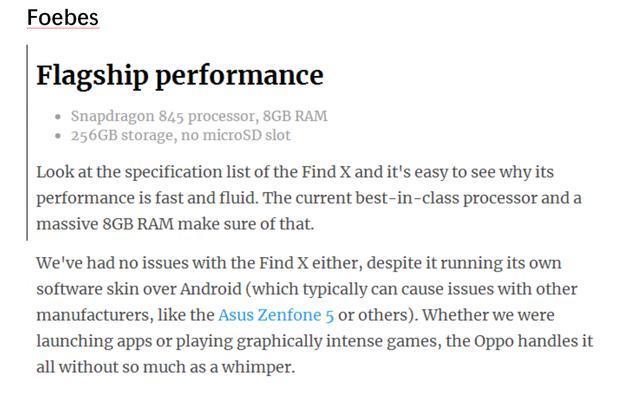 OPPO Find X被外媒称赞 诠释用实力打造满分产品